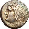 Ancients:Greek, Ancients: SICILY. Syracuse. Philistis, wife of Hieron II (275-215 BC). AR 16 litrai (26mm, 13.16 gm, 3h). NGC (photo-certificate) Choice...
