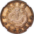 China:Kwangtung Province, China: Kwangtung. Kuang-hsü 50 Cents (3 Mace 6-1/2 Candareens) ND (1889) MS65+ NGC,...