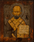 Decorative Arts, Continental, A Russian Tempera on Wood Panel Icon of Saint Nicholas the MiracleWorker, 19th century . 19 x 16-1/4 x 1-1/2 inches (48.3 x...