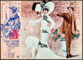 "Movie Posters:Musical, My Fair Lady (Warner Brothers, 1965). Folded, Fine/Very Fine. Italian Photobusta (37"" X 26.5""). Musical.. ..."