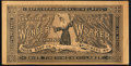 Obsoletes By State:Maryland, Baltimore, MD- Wonder Worker Washing Soap Ad/Premium Note circa 1900 Extremely Fine-About Uncirculated.. ...