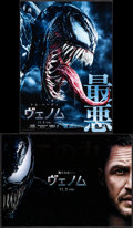 """Movie Posters:Action, Venom (Sony Pictures Entertainment, 2018). Very Fine/Near Mint. Japanese Chirashis (2) (7.25"""" X 10.25"""") DS. Action.. ... (Total: 2 Items)"""