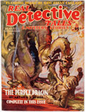 Pulps:Detective, Real Detective Tales - August-September 1925 (Real Detective Tales,Inc.) Condition: FN-....