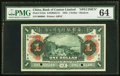 World Currency, China Bank of Canton Limited, Hankow 1 Dollar 1.7.1922 Pick S152s S/M#K63-21 Specimen PMG Choice Uncirculated 64.. ...