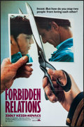 "Movie Posters:Drama, Forbidden Relations & Other Lot (International Spectrafilm,1985). Flat Folded, Very Fine-. One Sheets (100) Identical (27"" ...(Total: 100 Items)"