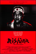 """Movie Posters:Drama, Mishima: A Life in Four Chapters (Warner Brothers, 1985). Rolled,Very Fine-. One Sheet (27"""" X 41"""") SS. Drama.. ..."""