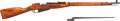 Long Guns:Bolt Action, Russian PW Arms Bolt Action Rifle with Bayonet.. ...