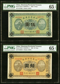 China Shantung Provincial Treasury 5; 10 Yuan 1926 Pick S2719 S/M#S43-11; S2720 S/M#S43-12 Two Examples PMG Gem Uncircul...