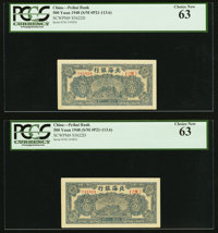 China Pei Hai Bank of China 500 Yuan 1948 Pick S3622D S/M#P21-113.6 Five Consecutive Examples PCGS Choice New 63 (4); Ch...