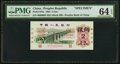 World Currency, China People's Bank of China 2 Jiao 1962 Pick 878s Specimen PMG Choice Uncirculated 64 EPQ.. ...