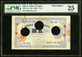 World Currency, Japan Bank of Japan 5 Yen ND (1886) Pick 23s JNDA 11-24 Specimen PMG Very Fine 25.. ...