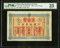 World Currency, China Imperial Bank of China, Peking 1 Tael 14.11.1898 Pick A40a S/M#C293-2b PMG Very Fine 25.. ...