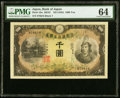 World Currency, Japan Bank of Japan 1000 Yen ND (1945) Pick 45a JNDA 11-48 PMG Choice Uncirculated 64.. ...