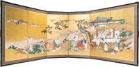 A Japanese Gilt Paper and Ebonized Wood Six-Panel Floor Screen, Meiji Period 1868-1912 37 x 108 inches (94.0 x 274