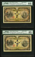 World Currency, Japan Bank of Japan 1000 Yen ND (1945) Pick 45s3 JNDA 11-48 TwoConsecutive Specimens PMG Choice Uncirculated 64 EPQ; Choi...(Total: 2 notes)