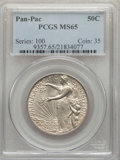 Commemorative Silver, 1915-S 50C Panama-Pacific MS65 PCGS. PCGS Population: (564/415). NGC Census: (489/285). MS65. Mintage 27,134. ...