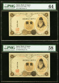 World Currency, Japan Bank of Japan 1 Yen ND (1889) Pick 26 JNDA 11-29 Two Examples PMG Choice Uncirculated 64; Choice About Unc 58.... (Total: 2 notes)