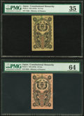 Japan Ministry of Finance 10 Sen; 1/2 Yen ND (1872) Pick 1; 3 PMG Choice Uncirculated 64; Choice Very Fine 35<
