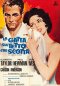 Movie Posters:Drama, Cat on a Hot Tin Roof (MGM, 1958). Folded, Very Fine-....