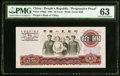 World Currency, China People's Bank of China 10 Yuan 1965 Pick 879pp ProgressiveProof PMG Choice Uncirculated 63.. ...
