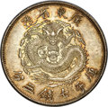 China:Kwangtung Province, China: Kwangtung. Kuang-hsü Dollar (7 Mace 3 Candareens) ND (1889) MS64+ NGC, ...