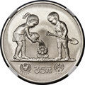 "China: People's Republic silver Specimen ""Year of the Child"" 35 Yuan 1979 SP70 Matte NGC"