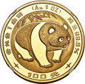 China, China: People's Republic gold Panda 100 Yuan (1 oz) 1983 MS69 NGC,...