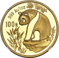 "China: People's Republic gold ""Large Date"" Panda 100 Yuan (1 oz) 1993 MS70 NGC"