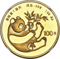 China, China: People's Republic gold Panda 100 Yuan (1 oz) 1984 MS68 NGC,...