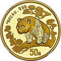 "China, China: People's Republic gold ""Large Date"" Panda 50 Yuan (1/2 oz) 1997 MS70 NGC,..."