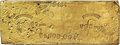 S.S. Central America Gold Ingots, Justh & Hunter MS Gold Ingot. 266.97 Ounces....