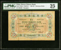 World Currency, China Russo-Chinese Bank, Shanghai 1 Mexican Dollar 14.3.1901 PickS536a S/M#O5-1 PMG Very Fine 25.. ...