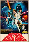 Movie Posters:Science Fiction, Star Wars (20th Century Fox, 1977). Fine/Very Fine on Line...