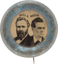 Political:Ferrotypes / Photo Badges (pre-1896), Hayes & Wheeler: Jugate Ferrotype Pin with Conjoined Busts.. ...