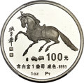 """China, China: People's Republic platinum Proof """"Year of the Horse"""" 100 Yuan (1 oz) 1990 PR69 Deep Cameo PCGS,..."""