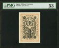 World Currency, Japan Military Currency 50 Sen 1918 Pick M15 PMG About Uncirculated 53.. ...