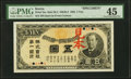 World Currency, Korea First National Bank of Japan 5 Yen 1902 Pick 5as Specimen PMG Choice Extremely Fine 45.. ...