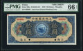 China American-Oriental Banking Corporation, Shanghai 10 Dollars 16.9.1919 Pick S98s S/M#S53 Specimen PMG Gem Unci