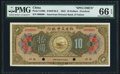 World Currency, China American Oriental Bank of Fukien, Foochow 10 Dollars 16.9.1922 Pick S109s S/M#F26-3 Specimen PMG Gem Uncirculated 66...