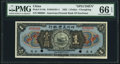 World Currency, China American Oriental Bank of Szechuen, Chungking 1 Dollar 9.16.1922 Pick S110s S/M#S101-1 Specimen PMG Gem Uncirculated...