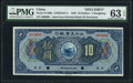 World Currency, China American Oriental Bank of Szechuen, Chungking 10 Dollars 16.9.1922 Pick S110Bs S/M#S101-3 Specimen PMG Choice Uncirc...