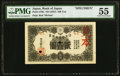 Japan Bank of Japan 200 Yen ND (1927) Pick 37Bs Specimen PMG About Uncirculated 55
