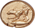 Ancients:Greek, Ancients: MYSIA. Cyzicus. Ca. 500-450 BC. EL stater (20mm, 15.78 gm). NGC XF 3/5 - 5/5, die shift....