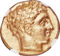 Ancients: MACEDONIAN KINGDOM. Philip II (359-336 BC). AV stater (19mm, 8.59 gm, 8h). NGC Choice AU★ 5/5 - 5/5