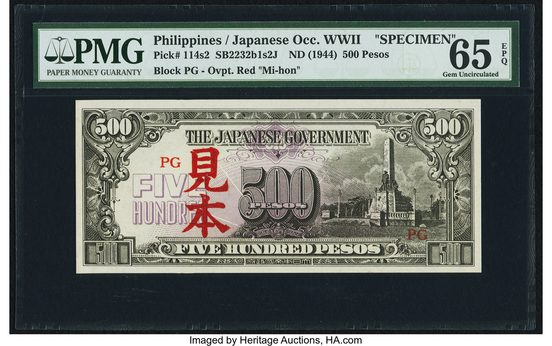 Philippines Japanese Government 500 Pesos ND 1944) Pick