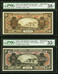 World Currency, China Asia Banking Corporation 20; 50 Dollars 1918 Pick S114s5 S/M#Y35; S115s3 S/M#Y35-4e Two Specimens PMG Choice About U... (Total: 2 notes)