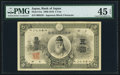 World Currency, Japan Bank of Japan 5 Yen 1899-1910 Pick 31a PMG Choice Extremely Fine 45 EPQ.. ...