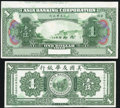 World Currency, China Asia Banking Corporation 1 Dollar 1918 Pick S111p S/M#Y35-1 Front and Back Proofs Choice Crisp Uncirculated.. ... (Total: 2 notes)