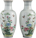Ceramics & Porcelain, A Pair of Chinese Famille Rose Enameled Eggshell Porcelain Vases, Republic period. Marks: (four-character mark) . 9-1/4 x 4 ...
