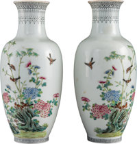 A Pair of Chinese Famille Rose Enameled Eggshell Porcelain Vases, Republic period Marks: (four-character mark) 9-1/4 x 4...